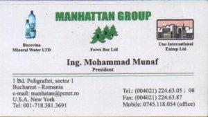 Munaf1